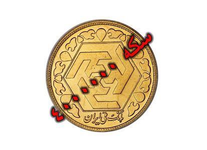 افسار گسیختگی وحشتناک طلا و سکه در بازار