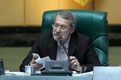 درخواست مجلس از دولت درباره بودجه97