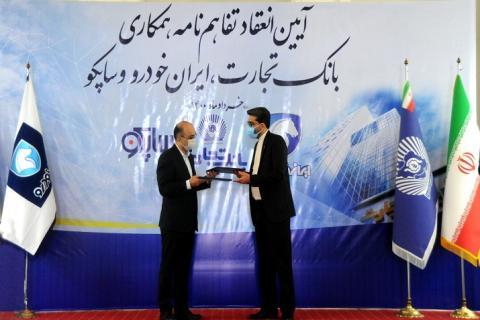 تخصیص ۱۵۰۰ میلیارد تومان تسهیلات، برای تعمیق ساخت داخل در ایران خودرو