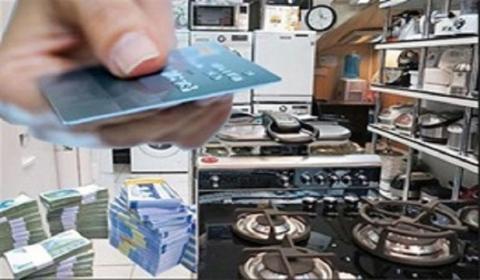 """""""کارت اعتباری خرید کالا"""" سال آینده هم اعتبار ندارد!"""