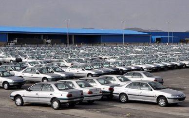 جزئیات فروش ویژه ایران خودرو ویژه عید سعید فطر