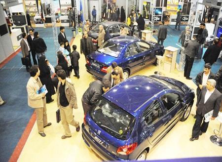 دورهمی خانوادگی در نمایشگاه خودرو تهران