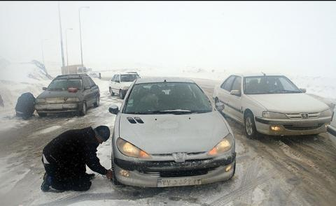 هشدار هواشناسی درباره بارش و باد شدید در ۱۱ استان