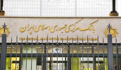 دستور روحانی؛ تاسیس بانک خصوصی، ممنوع!