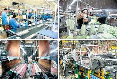 روسفیدی تولید داخلی در ترازوی نقد