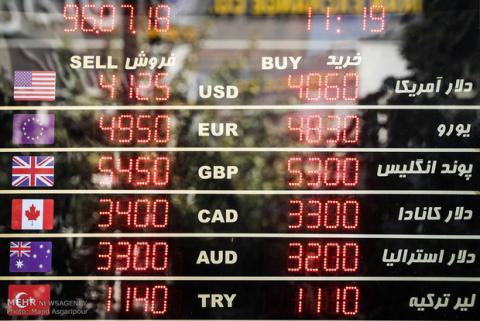 """جولان رانت در بازار دلار """"10 نرخی"""""""
