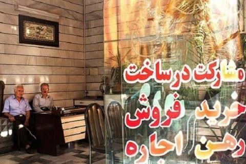 """آمار و ارقام """"وزارت راه"""" از وضعیت بازار مسکن"""