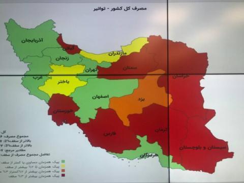 وضعیت قرمز برق در کشور