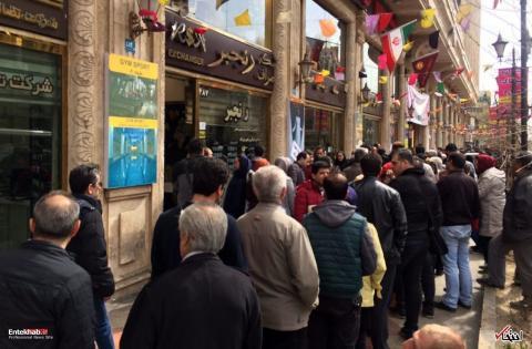 ممنوعیت خرید و فروش فیزیکی ارز در صرافی ها