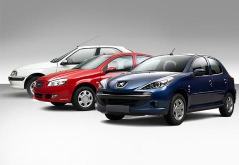اعلام قیمت جدید 4 محصول ایران خودرو