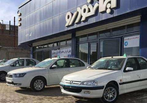 محدود شدن طرح پیش فروش ایران خودرو به خودرو اولی ها