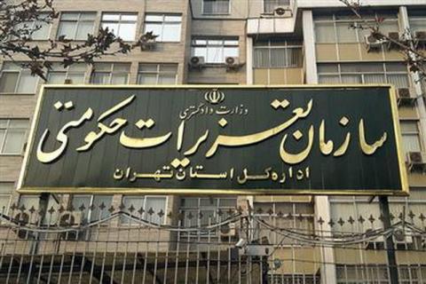 پای سازمان تعزیرات به بازار آشفته ارز باز شد!
