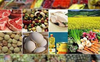 اعلام اسامی محصولات کشاورزی مشمول یارانه