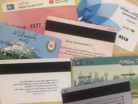 ماجرای محدودیت خرید شارژ با کارت های بانکی