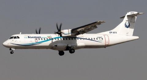 مقصران اصلی سقوط هواپیمای آسمان مشخص شدند