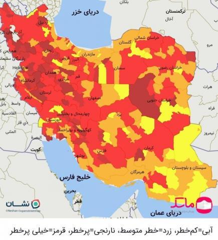 کاهش شهرهای قرمز کرونایی