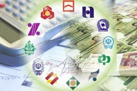 جدی ترین معضل پیش روی نظام بانکی کشور