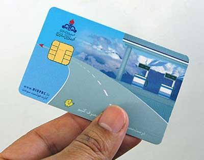 روش های ثبت نام کارت سوخت