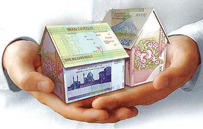 اعطای تسهیلات خرید مسکن بدون سپرده آغاز شد