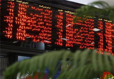 ثبت رکورد تاریخی بورس در بازار امروز