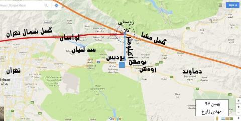 گرانترین منطقه مسکونی تهران در حریم گسل