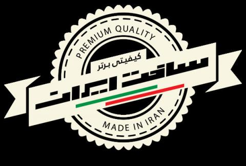 حمایت از کالای ایرانی در گرو اصلاح 4 عامل