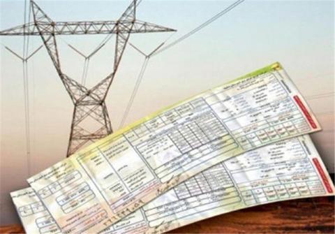 تاثیر نوسانات نرخ ارز بر قیمت برق