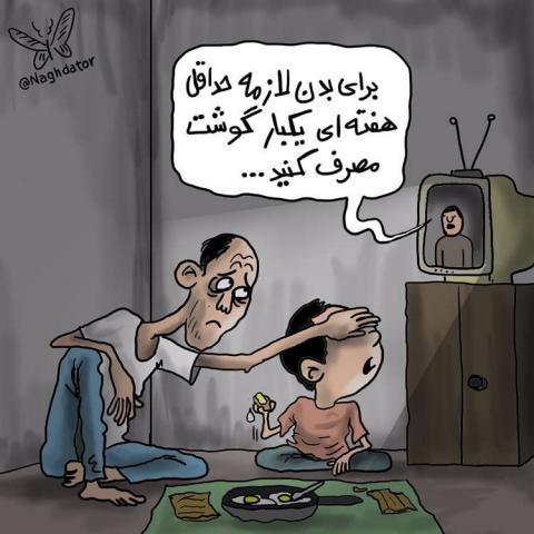 بدآموزی های تلویزیون