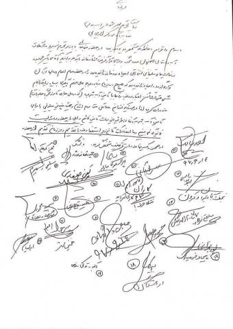 استعفای دسته جمعی ۱۸ نماینده مجلس /عکس