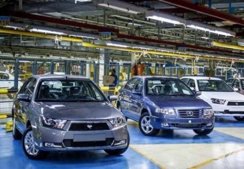 ریزش فروش خودروسازان