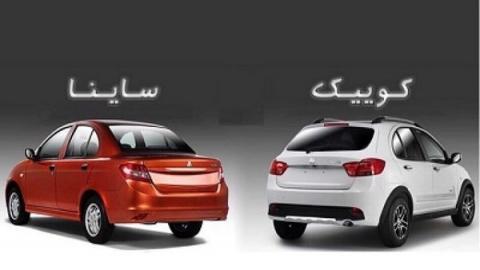 اعلام قیمت دو خودرو داخلی